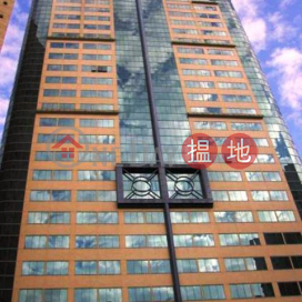 Mid floor in Regent Centre for sale|Kwai Tsing DistrictRegent Centre - Tower A(Regent Centre - Tower A)Sales Listings (CSI0701)_0