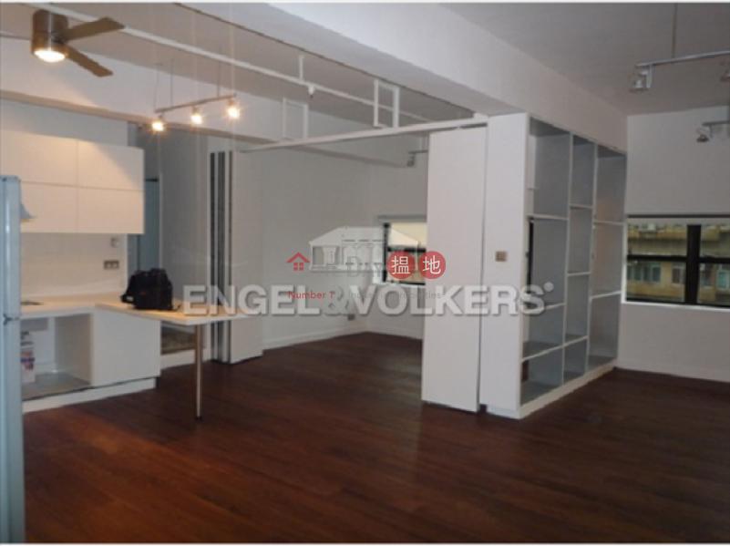 HK$ 2,080萬恆利商業中心西區|上環兩房一廳筍盤出售|住宅單位