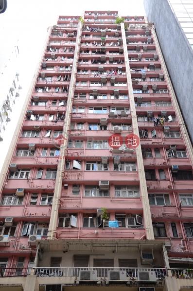 利豐大廈 (Lee Fung Building) 上環|搵地(OneDay)(3)