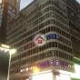 昌興大廈 (Cheong Hing Building) 油尖旺 搵地(OneDay)(3)
