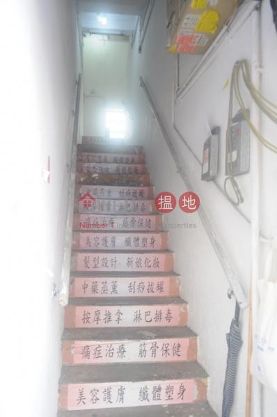 新康街2號 (San Hong Street 2) 上水|搵地(OneDay)(1)