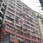 協力工業大廈 (Hip Lik Industrial Building) 黃大仙區爵祿街36號|- 搵地(OneDay)(1)