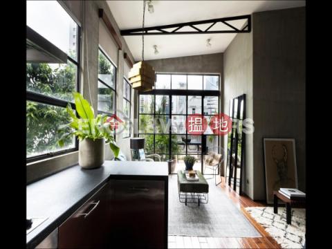 蘇豪區兩房一廳筍盤出售|住宅單位|裕林臺 1 號(1 U Lam Terrace)出售樓盤 (EVHK44310)_0