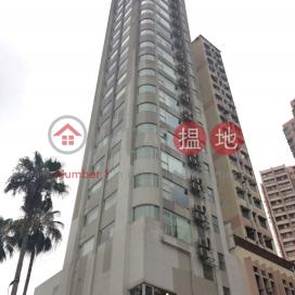 奧華·時尚精品酒店 - 香港仔,田灣, 香港島