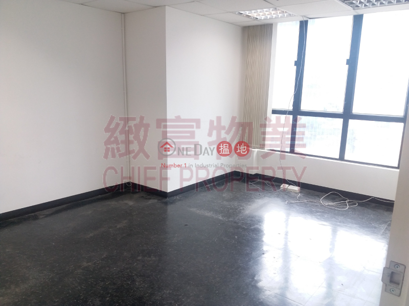 New Trend Centre, High, Industrial | Rental Listings HK$ 30,000/ month