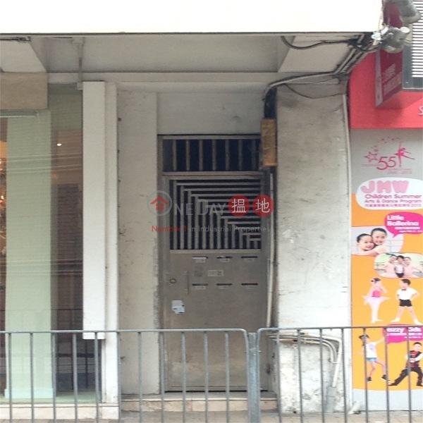黃泥涌道141號 (141 Wong Nai Chung Road) 跑馬地|搵地(OneDay)(1)