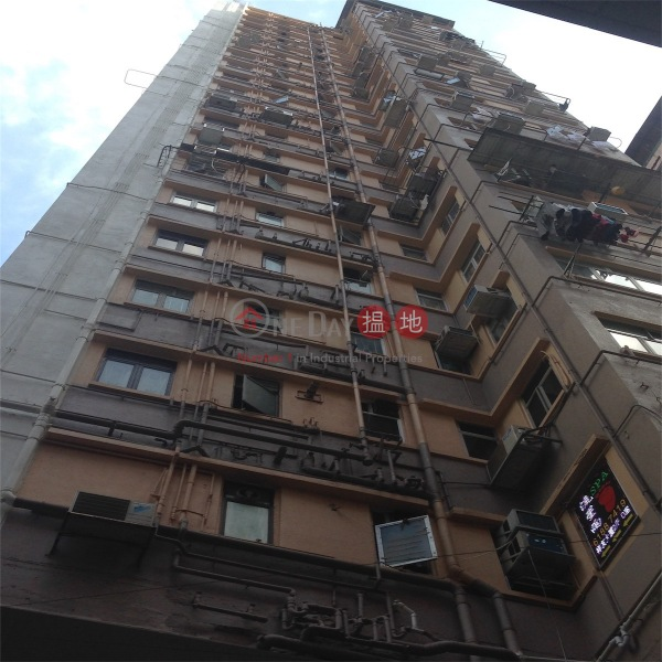 Fortune Building (Fortune Building) Wan Chai|搵地(OneDay)(3)