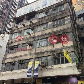 24-25A Canal Road West|堅拿道西24-25A號