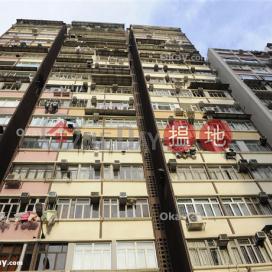 2房1廁《僑興大廈出租單位》|東區僑興大廈(Kiu Hing Mansion)出租樓盤 (OKAY-R296334)_3