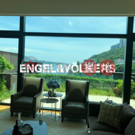 4 Bedroom Luxury Flat for Rent in Stanley|Le Palais(Le Palais)Rental Listings (EVHK14842)_0
