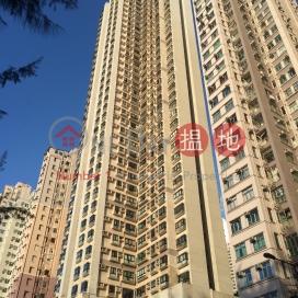 Nan Hai Mansion|南海大廈