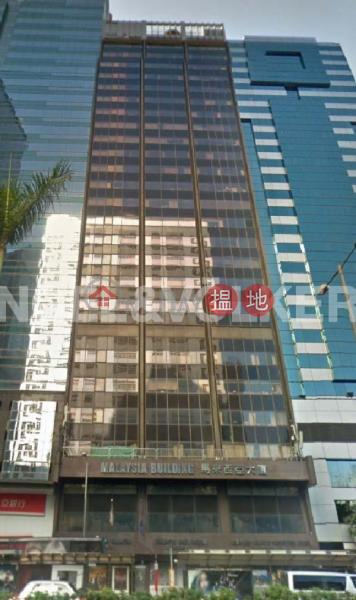 灣仔開放式筍盤出售|住宅單位-50告士打道 | 灣仔區|香港-出售-HK$ 33億