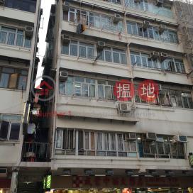 34 Tseuk Luk Street|爵祿街34號