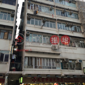 34 Tseuk Luk Street,San Po Kong, Kowloon