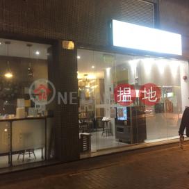 57 Tai Nan Street,Prince Edward, Kowloon