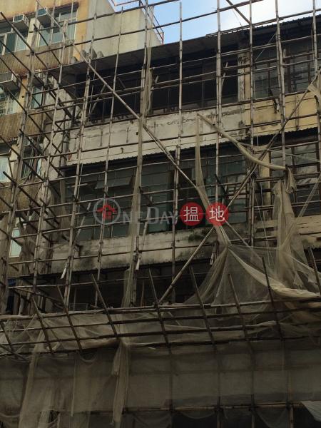 70 Fuk Lo Tsun Road (70 Fuk Lo Tsun Road) Kowloon City|搵地(OneDay)(1)