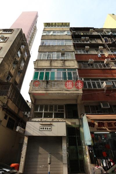 Waii Dai Building (Waii Dai Building) Tai Po|搵地(OneDay)(2)