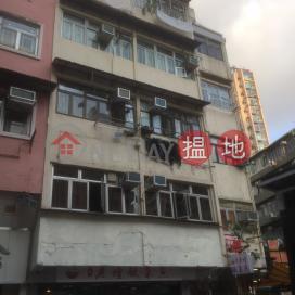 健康樓,慈雲山, 九龍