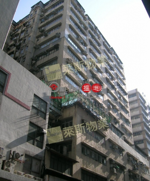 Sing Win Industrial Building, Sing Win Factory Building 成運工業大廈 Sales Listings | Kwun Tong District (kants-05630)