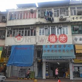 San Fung Avenue 21|新豐路21號