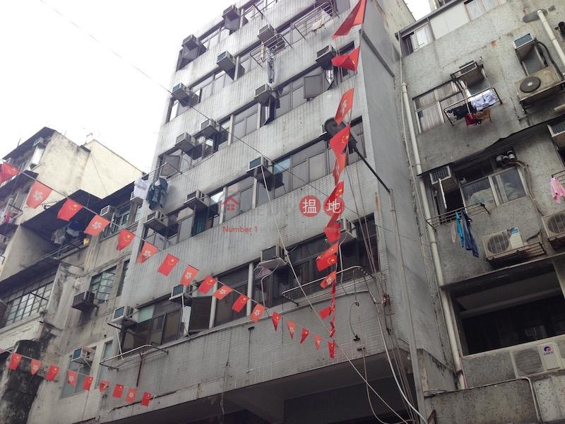 139-141 Temple Street (139-141 Temple Street) Yau Ma Tei|搵地(OneDay)(3)