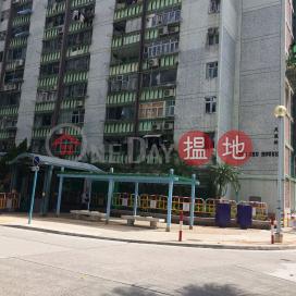 Tin Chu House, Shun Tin Estate,Cha Liu Au, Kowloon