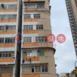 庇利街21號,紅磡, 九龍