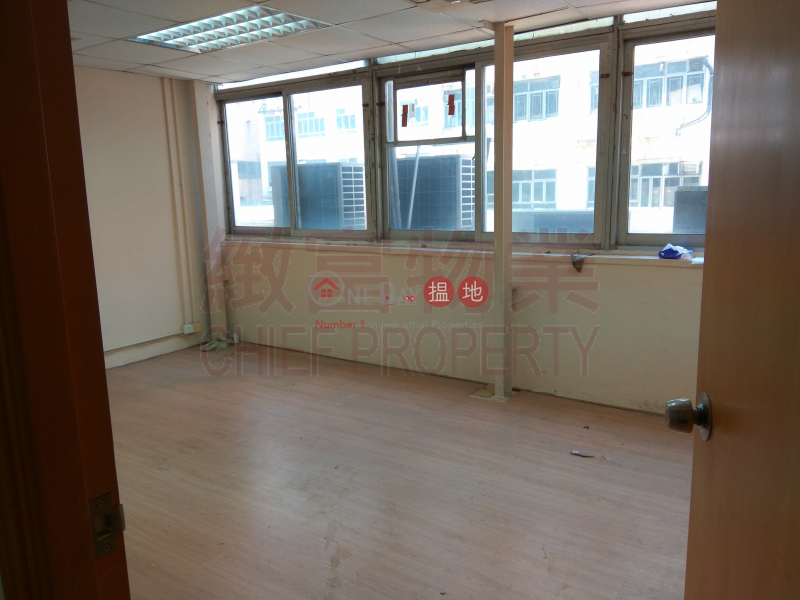 Property Search Hong Kong | OneDay | Industrial, Rental Listings | Wing Chai Industrial Building