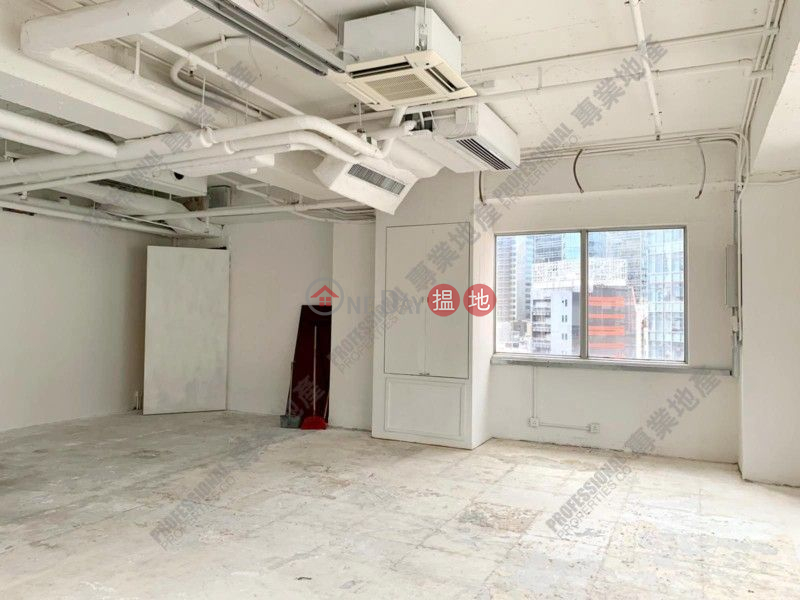 香港搵樓|租樓|二手盤|買樓| 搵地 | 寫字樓/工商樓盤-出租樓盤|1號廣場