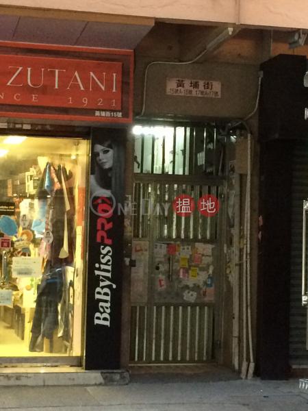 黃埔街15號 (15 Whampoa Street) 紅磡|搵地(OneDay)(2)