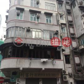 2A San Lau Street,To Kwa Wan, Kowloon