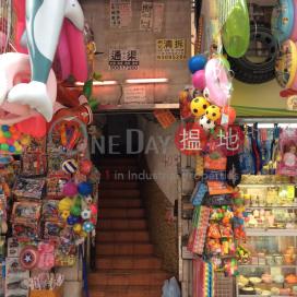 40 Fuk Wing Street,Sham Shui Po, Kowloon