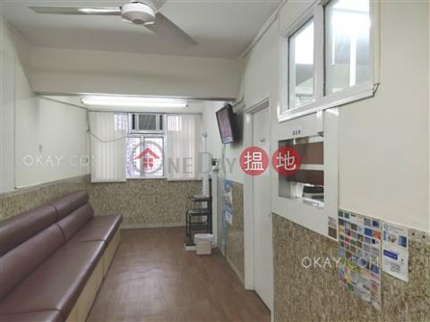 1房1廁,極高層《東興大廈出售單位》 東興大廈(Tung Hing Building)出售樓盤 (OKAY-S368011)_0