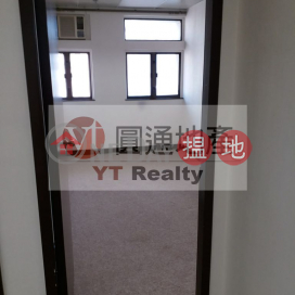 Chang Pao Ching Building Vacant sale|Wan Chai DistrictChang Pao Ching Building(Chang Pao Ching Building)Sales Listings (D19021903)_0