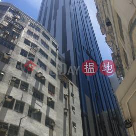 東貿廣場,柴灣, 香港島