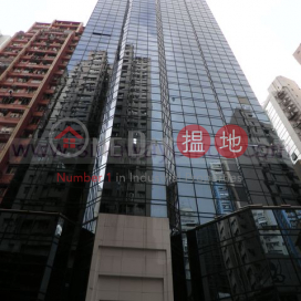 2295sq.ft Office for Rent in Sheung Wan
