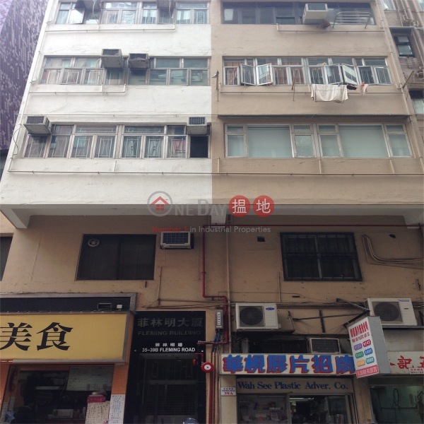 Fleming Mansion (Fleming Mansion) Wan Chai|搵地(OneDay)(3)