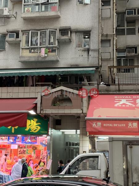 Hong Fu Mansion - To Kwa Wan (Hong Fu Mansion - To Kwa Wan) To Kwa Wan|搵地(OneDay)(1)