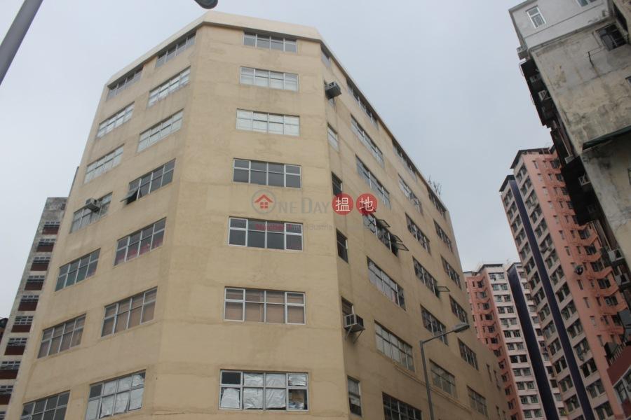 Shing Fat Industrial Building (Shing Fat Industrial Building) Yuen Long|搵地(OneDay)(4)