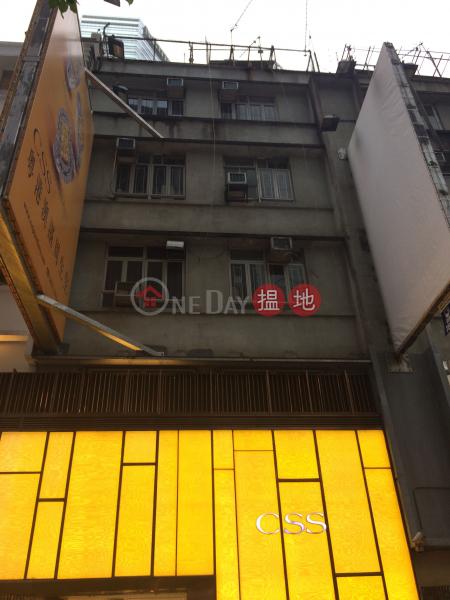 啟超道12號 (12 Kai Chiu Road) 銅鑼灣|搵地(OneDay)(1)