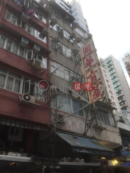 寶靈街30號 (30 Bowring Street) 佐敦|搵地(OneDay)(1)