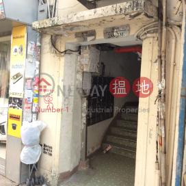 23A-23E Fuk Wing Street,Sham Shui Po, Kowloon