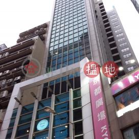 駱克駅,銅鑼灣, 香港島