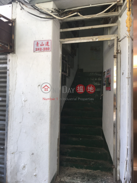 282 Castle Peak Road (282 Castle Peak Road) Cheung Sha Wan|搵地(OneDay)(2)