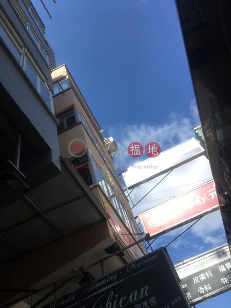 69 Castle Peak Road Yuen Long (69 Castle Peak Road Yuen Long) Yuen Long|搵地(OneDay)(3)