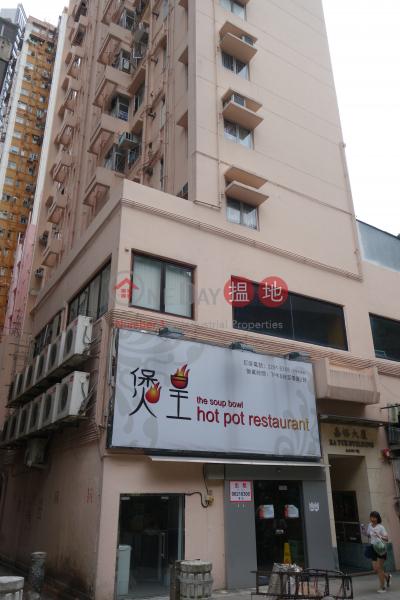 Ka Yu (Yue) Building (Ka Yu (Yue) Building) Shau Kei Wan 搵地(OneDay)(3)