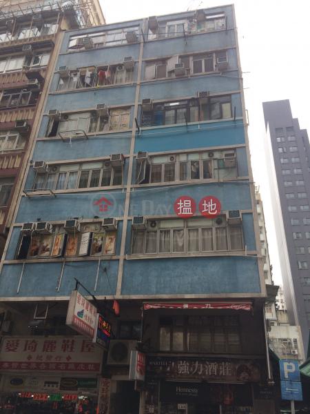 吳松街43號 (43 Woosung Street) 油麻地|搵地(OneDay)(1)