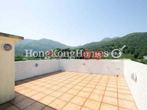 蠔涌新村4房豪宅單位出售|西貢蠔涌新村(Ho Chung New Village)出售樓盤 (Proway-LID130758S)_0