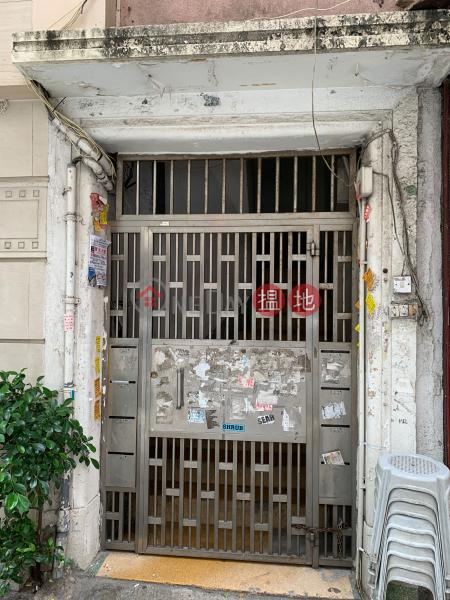 北帝街17號 (17 Pak Tai Street) 土瓜灣|搵地(OneDay)(1)