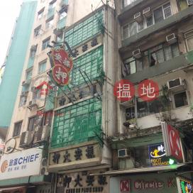灣仔道91號,灣仔, 香港島